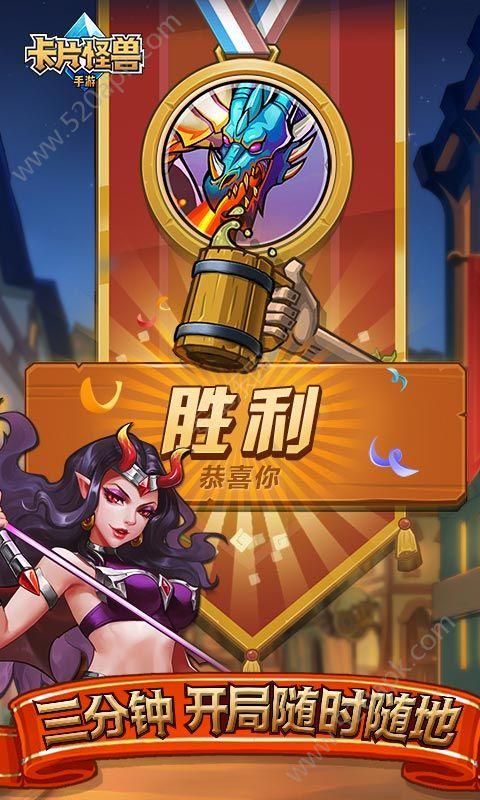 腾讯卡片怪兽官方唯一指定网站正版必赢亚洲56.net图1: