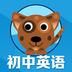初中英语单词通官方app下载 v1.0.0