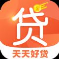 天天好贷手机版app下载 v1.0.0