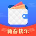 零钱包下载app官方手机版 v5.1.3