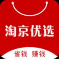淘京优选手机版app下载 v1.1.1