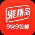 聚精品购物返利app手机版下载 v1.2.0.1.30