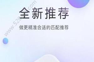 97live直播app在哪里下载?97live直播破解版app下载地址介绍[多图]
