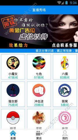 可馨盒子直播二维码官方版app下载图2: