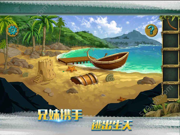 糖果森林逃脱手机必赢亚洲56.net必赢亚洲56.net手机版最新版图5: