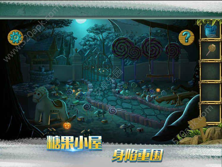 糖果森林逃脱手机必赢亚洲56.net必赢亚洲56.net手机版最新版图4: