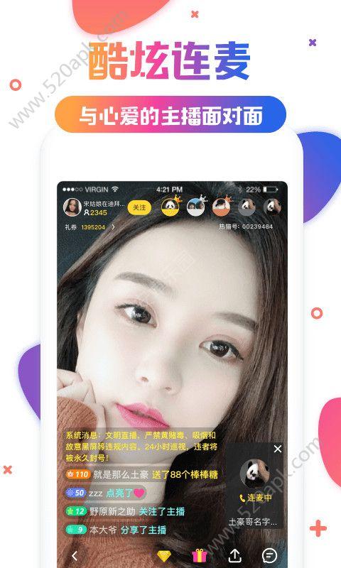 允美人直播二维码app手机版下载图1: