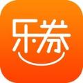 乐券世纪购物软件app手机版下载 V1.6.0