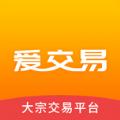 爱交易官方手机版app下载 v1.0.1
