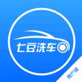 七豆洗车商户端app手机版下载 v1.0.0