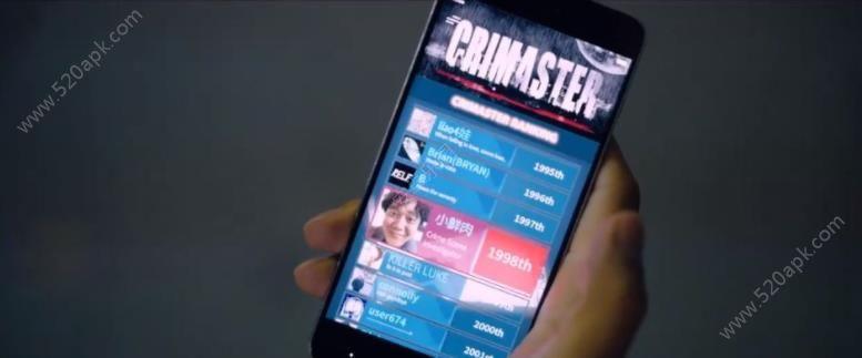 crimaster犯罪大师app软件下载图1: