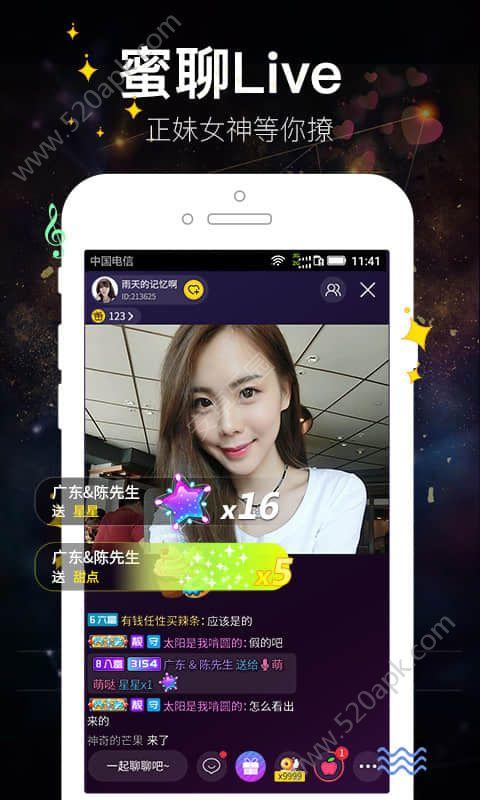 CC宝盒直播二维码app手机版下载图1: