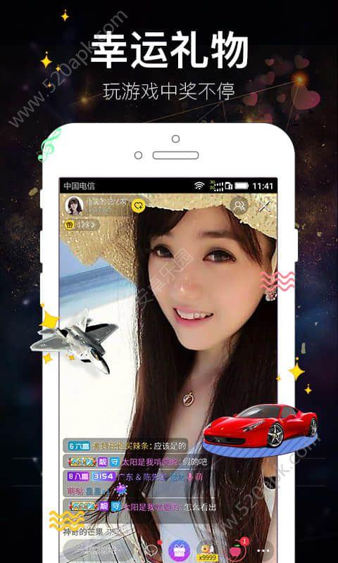 CC宝盒直播二维码app手机版下载图3: