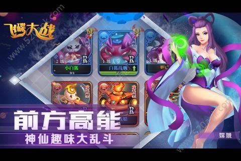 飞碟大战太空吃鸡必赢亚洲56.net官方网站下载最新版图2: