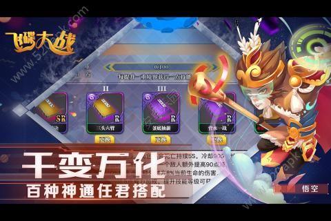 飞碟大战太空吃鸡必赢亚洲56.net官方网站下载最新版图3: