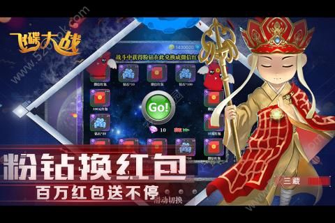 飞碟大战太空吃鸡必赢亚洲56.net官方网站下载最新版图4: