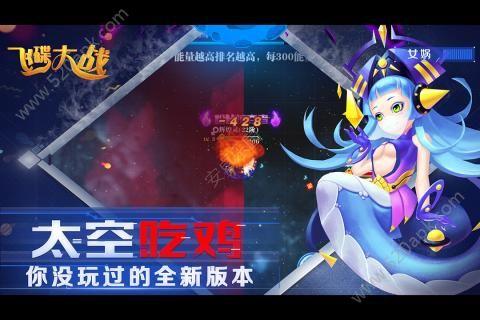 飞碟大战太空吃鸡必赢亚洲56.net官方网站下载最新版图1: