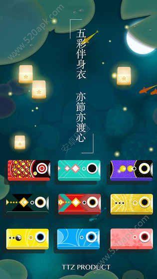 浅塘必赢亚洲56.net官方网站下载最新版图2: