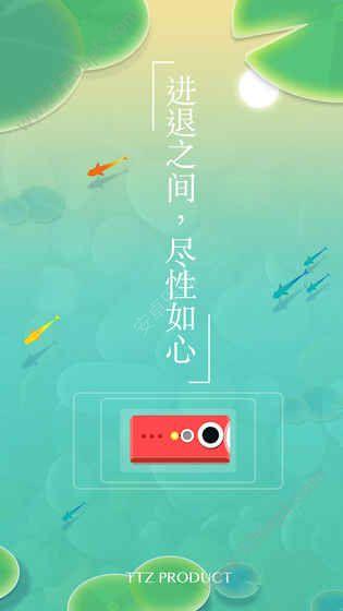 浅塘必赢亚洲56.net官方网站下载最新版图3: