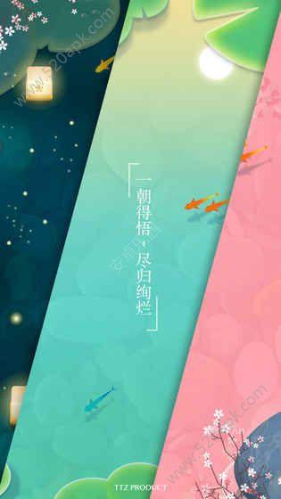 浅塘必赢亚洲56.net官方网站下载最新版图1: