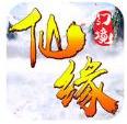 屠龙仙缘官网版