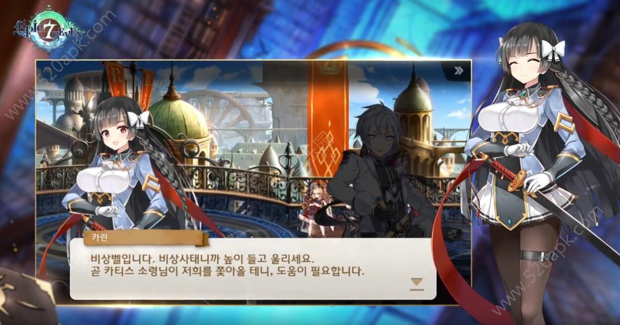 Epic7手游官方安卓版  v1.0图2