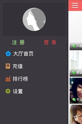 夜津直播二维码app下载图1: