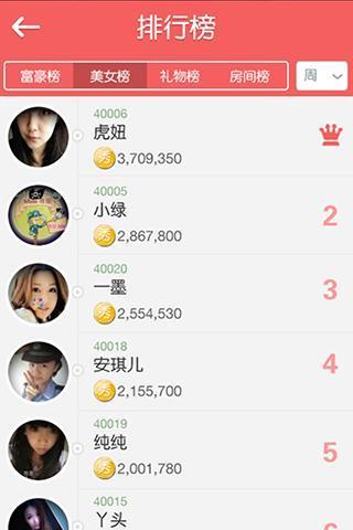 夜津直播二维码app下载图3:
