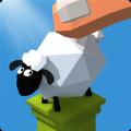 放羊娃必赢亚洲56.net中文无限金币内购破解版(tiny sheep ) v3.0.2