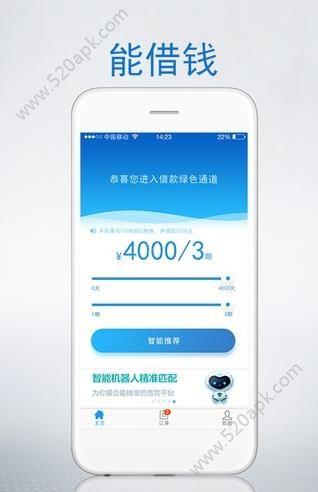 银码头贷款手机版app下载图4: