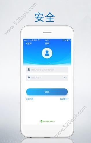 银码头贷款手机版app下载图2: