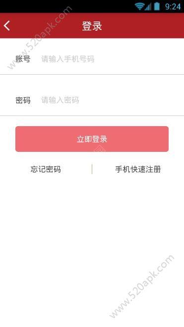 月牙钱包贷款手机版app下载图1: