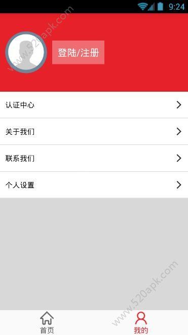 月牙钱包贷款手机版app下载图2: