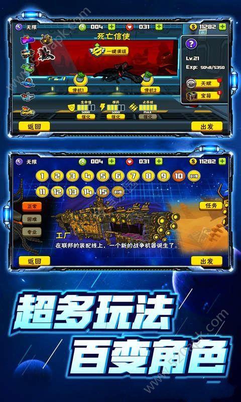 卡通射手2手游官方中文版下载  v1.0.9图1
