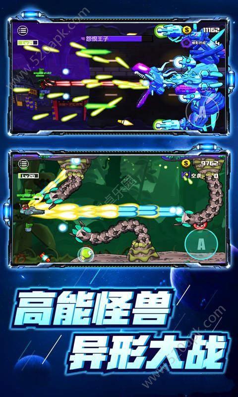 卡通射手2手游官方中文版下载  v1.0.9图2