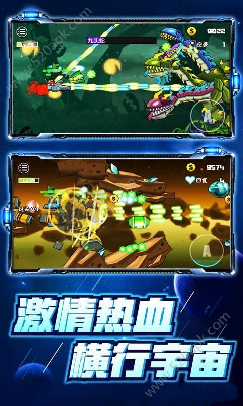 卡通射手2手游官方中文版下载  v1.0.9图3