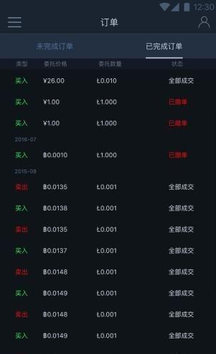 币赢网app下载官方手机版图1: