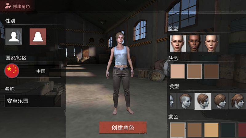 生存小队官方网站下载最新版必赢亚洲56.net(survival squad)图片4