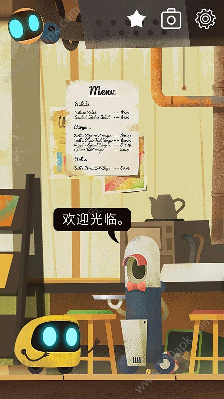 艾彼手机必赢亚洲56.net官方必赢亚洲56.net手机版版(Abi)  v1.0图4