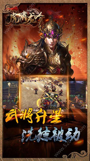 虎啸龙吟官方网站正版必赢亚洲56.net图4: