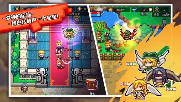 伊洛纳elona手机版游戏官方最新安卓版图片2