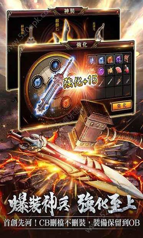 龙吟傲天官方网站下载正版必赢亚洲56.net安装图1: