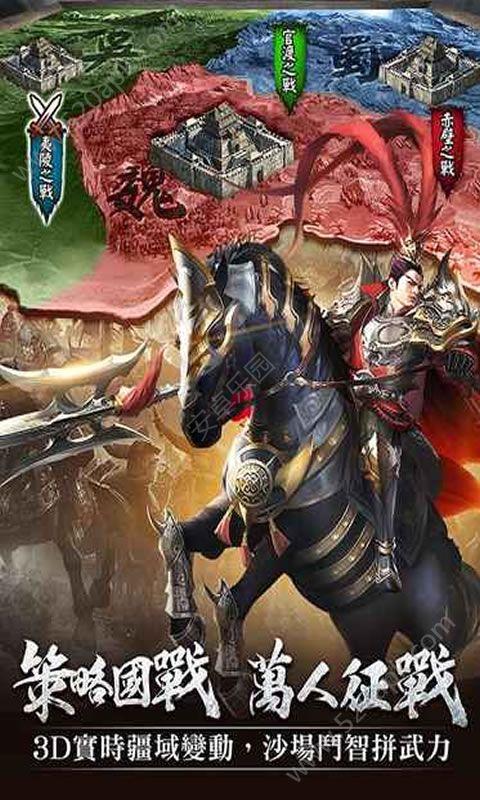 龙吟傲天官方网站下载正版必赢亚洲56.net安装图2: