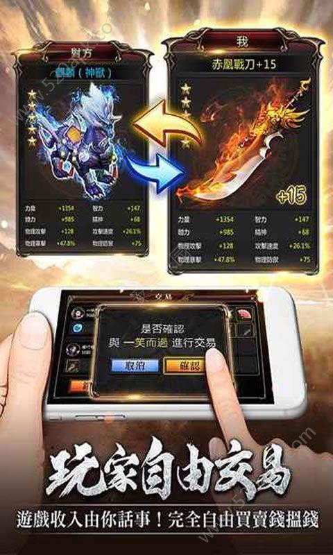龙吟傲天官方网站下载正版必赢亚洲56.net安装图3: