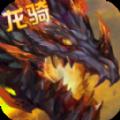 传世之战游戏官方网站下载最新版 v1.2.60