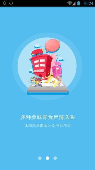 购低网app图3