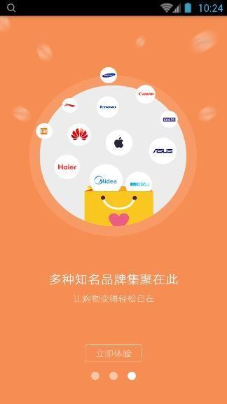 购低网app图4