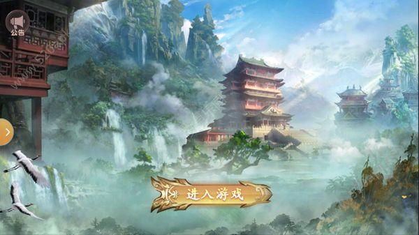 血麒麟手机必赢亚洲56.net必赢亚洲56.net手机版最新版下载图1: