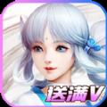 轩辕问道手游公益服BT变态版下载 v1.6.1