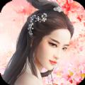 三生三世十里桃花手游官方网站正版游戏 v1.0.8.0